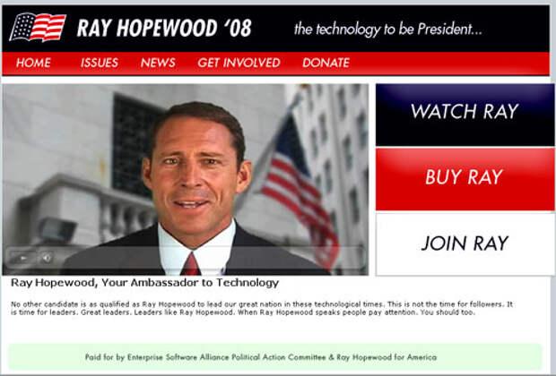 IT-компания создала виртуального кандидата в президенты