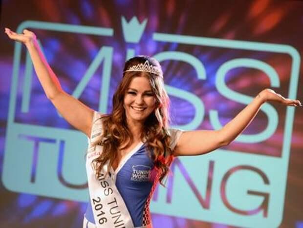 Miss Tuning 2016 – «чертик из табакерки»