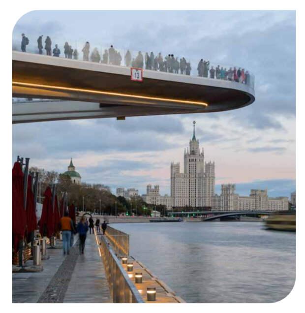 """Москва вошла в """"пятерку"""" лучших городов мира в 2021 году"""