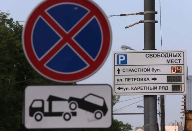 С августа вводится новый режим платной парковки внутри Бульварного кольца
