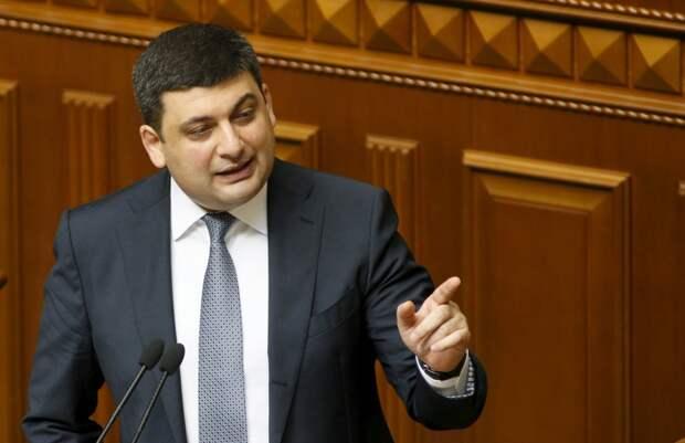 Какие цели ставит перед собой новое украинское правительство Гройсмана?