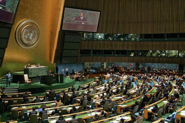 Самые яркие ораторы на трибуне Генассамблей ООН