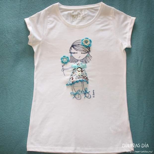 Аппликация с вышивкой на детских футболках (24) (700x699, 272Kb)