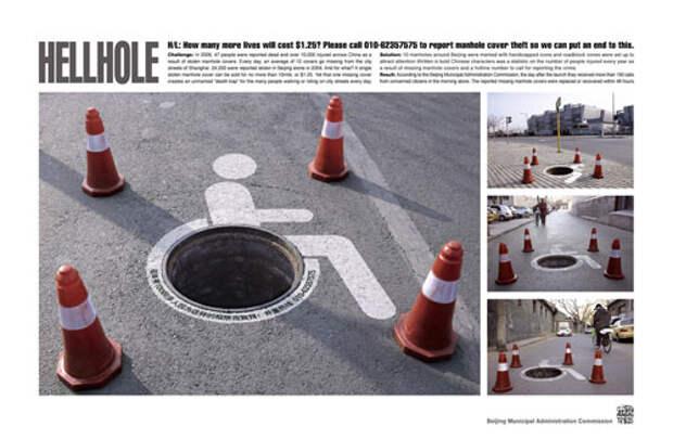 Китайские рекламисты представили незакрытый канализационный люк как колесо для инвалидной коляски