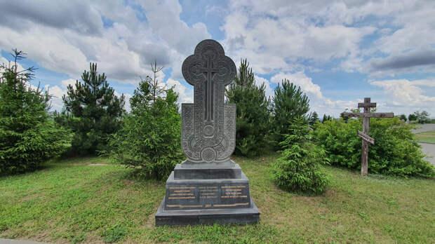 Сынам армянского народа, павшим в боях за Сталинград