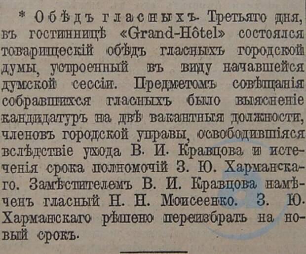 Этот день 100 лет назад. 13 сентября (31 августа) 1912 года