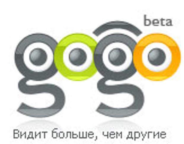 GoGo.Ru внедрил систему поиска синонимов