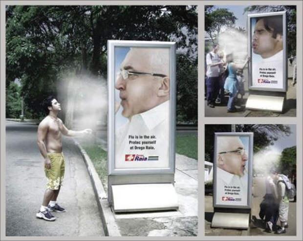 О прелестях наружной рекламы