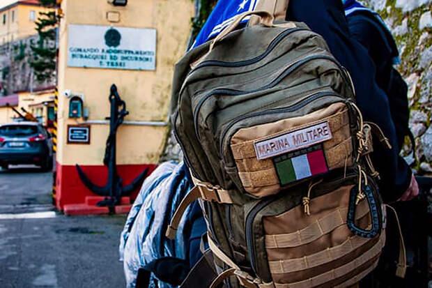 Итальянского военного обвинили в шпионаже в пользу России