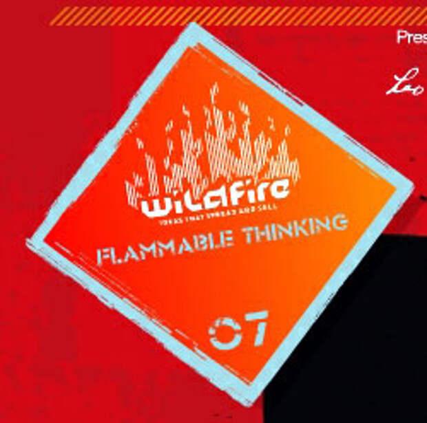 Leo Burnett  организует шоу «WildFire: Бренды будущего»