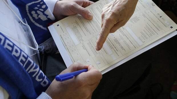 В опросник переписи добавили неоднозначные вопросы