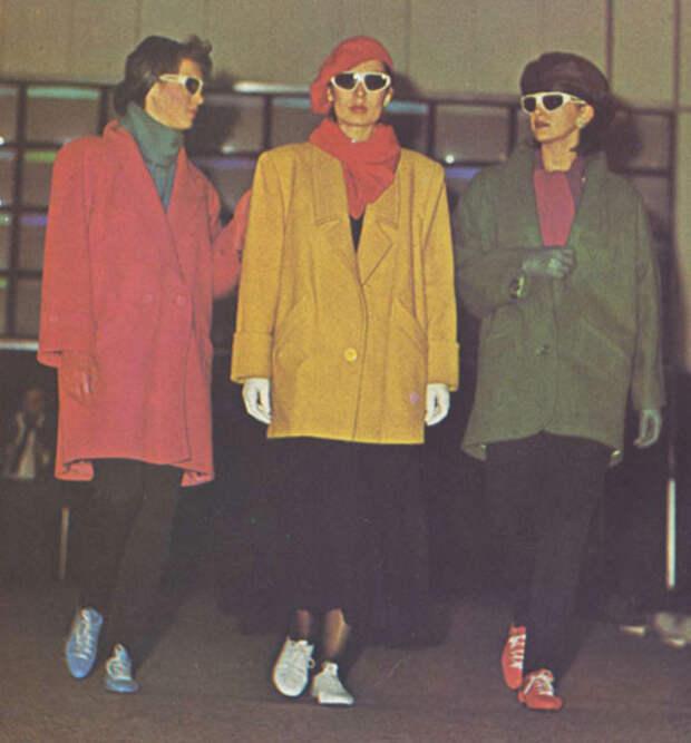 Весёлая мода 1980-х 80-е, мода, ностальгия, ссср