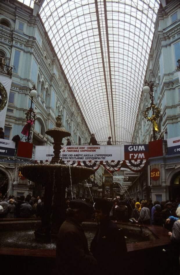 Москва 1990 года.
