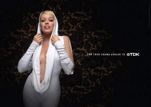 Не-Кайли Миноуг в рекламе TDK