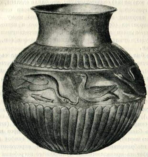 Серебряный сосуд с изображением уток из кургана Куль-оба. IV в. до н. э. (Эрмитаж).