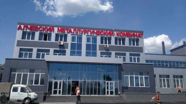 Алчевский металлургический комбинат запустил вторую доменную печь