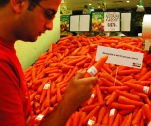 Как использовать морковку в рекламе