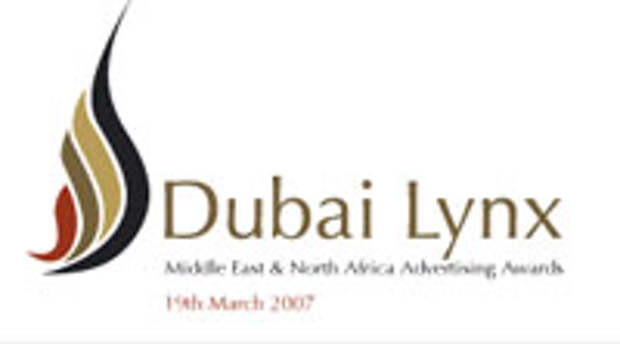 Фестиваль Dubai Lynx: реклама по ближневосточному рецепту