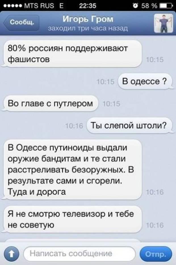 Оранжевую революцию на Урале начнут готовить летом