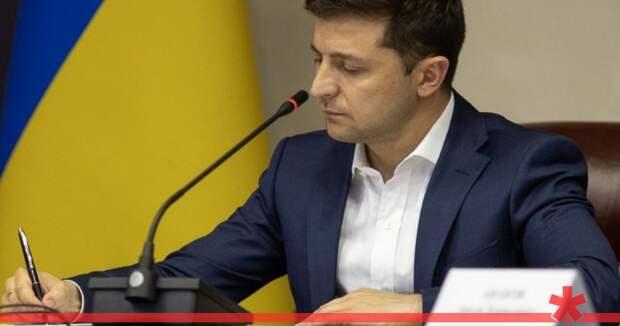 Зеленский упростил получение гражданства для россиян, которые подверглись политическим преследованиям