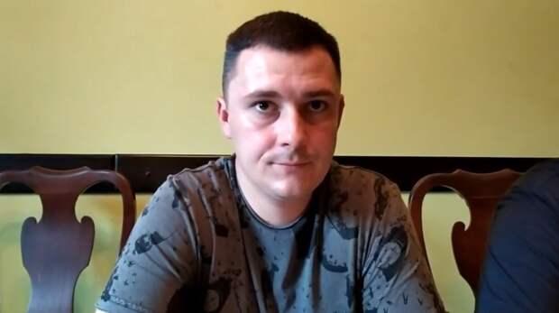 Стало известно озадержании сбежавшего вГерманию полицейского изРостова