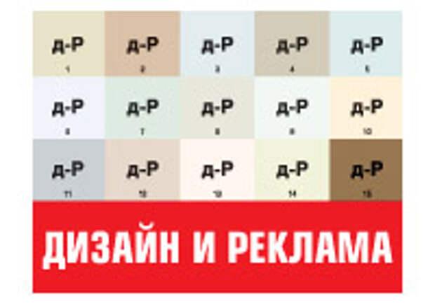 Выставка рекламной индустрии «Дизайн и Реклама»