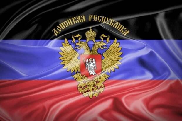Руководство ДНР допускает введение российского рубля в оборот на территории Республики