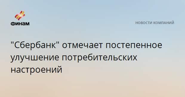 """""""Магнит"""" приобретет права аренды на магазины сети """"Евророс"""" в Мурманской области"""