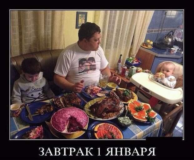 1 января 1 января, фото, юмор
