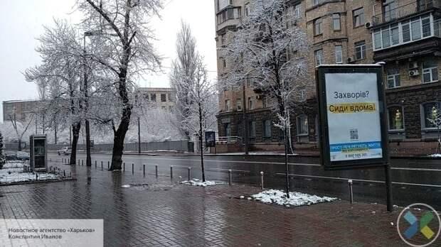 «Коронавирус парализовал Украину»: Киев сегодня похож на вымерший город