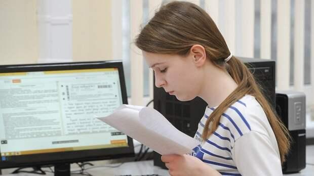 В Москве более 60 тыс школьников сдали тренировочный ЕГЭ по русскому языку