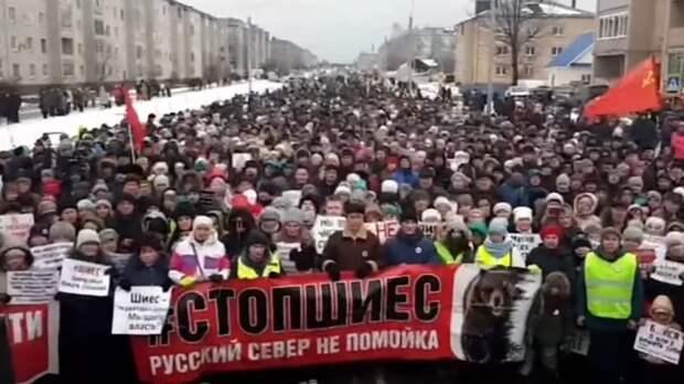 Фейк «Новой газеты» о 10-тысячном митинге в Котласе разгромили простым подсчетом