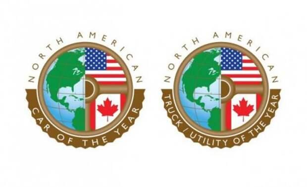 """Логотип конкурса """"Североамериканский автомобиль года"""""""