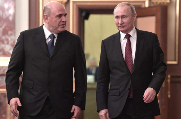 Правительство Мишустина покончило с наследием Медведева