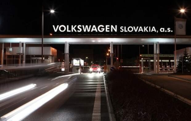 VW вложит 500 млн евро в завод в Словакии