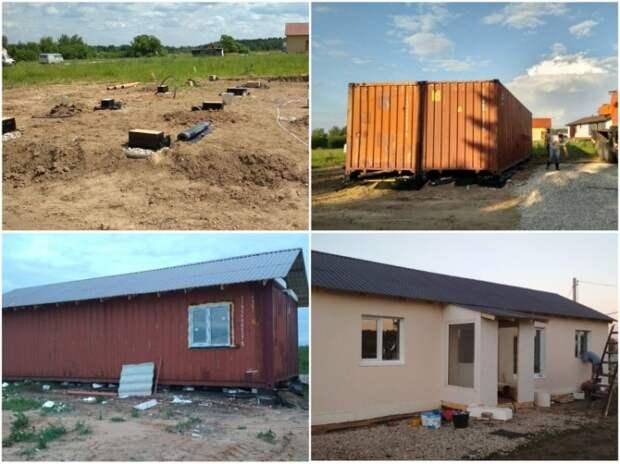 Опыт создания жилья из грузовых контейнеров в Подмосковье. | Фото: pikabu.ru.