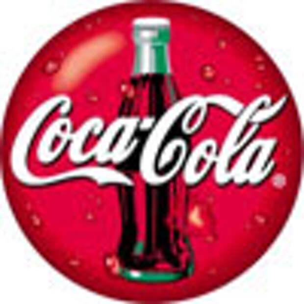Кока-Кола: все лучшее - детям! По капельке