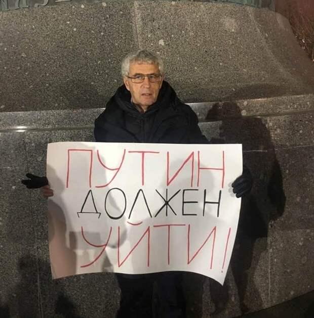 Гозман – Путину: Прощайте, государь!