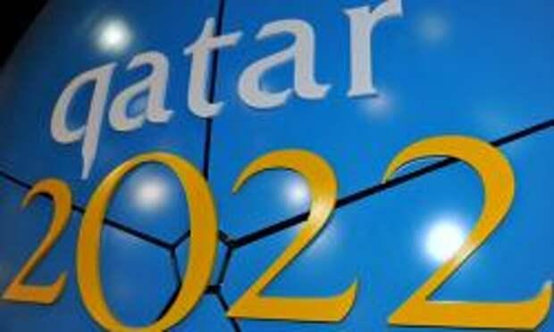 Рейтинг ФИФА в спектре борьбы за Катар: Главная цель - первое место в группе