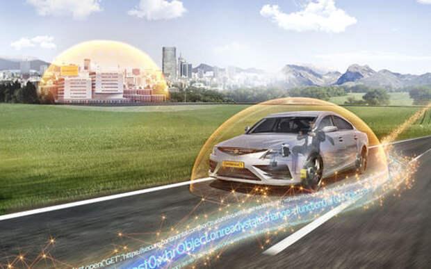 Хакер не пройдет: в Continental работают над защитой автомобиля