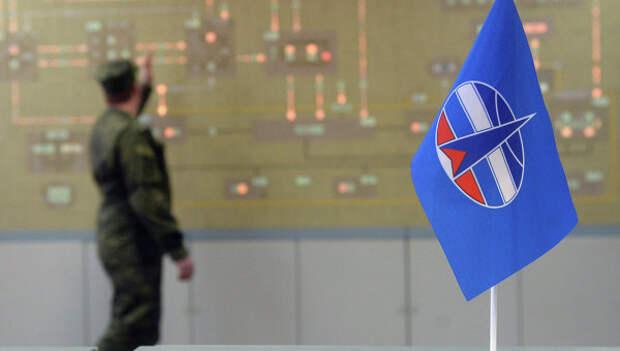 Главный испытательный космический центр имени Г.С.Титова по обеспечению управления космическими аппаратами российской орбитальной группировки. Архивное фото