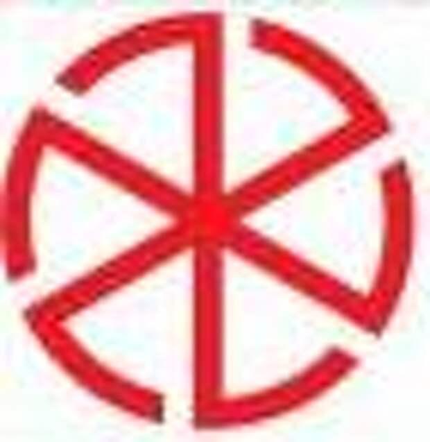 символ в вышивке