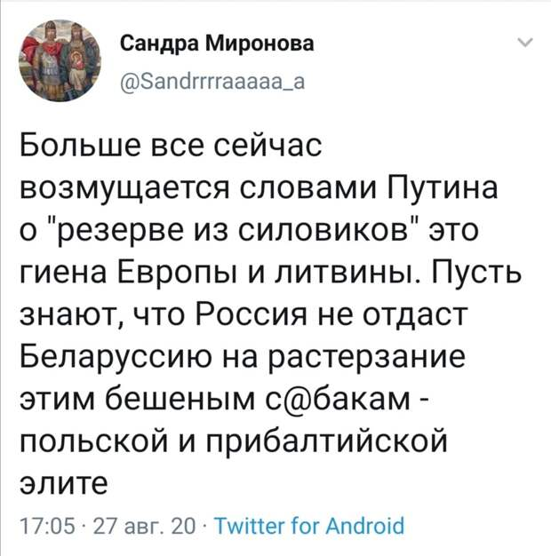 Женский марш в Минске возглавила полоумная русофобка