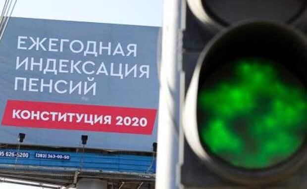 Забирать легко, а отдавать жалко: Кремль задумался над судьбой пенсий