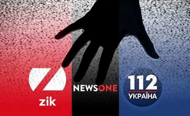 Решение Зеленского о закрытии телеканалов ZIK, «112» и NewsOne обжалуют в Верховном суде и международных инстанциях