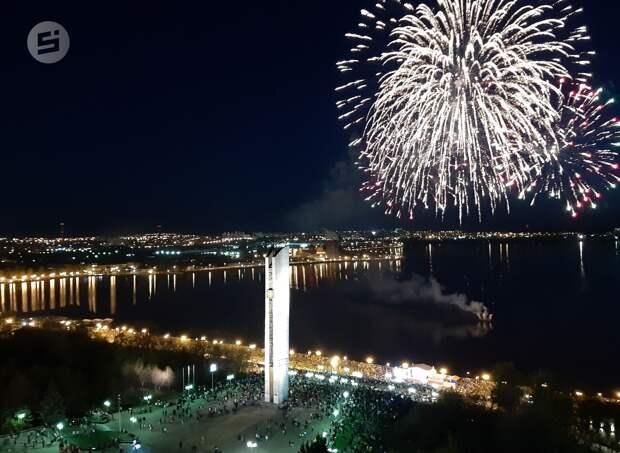 День Победы в Ижевске завершился праздничным салютом