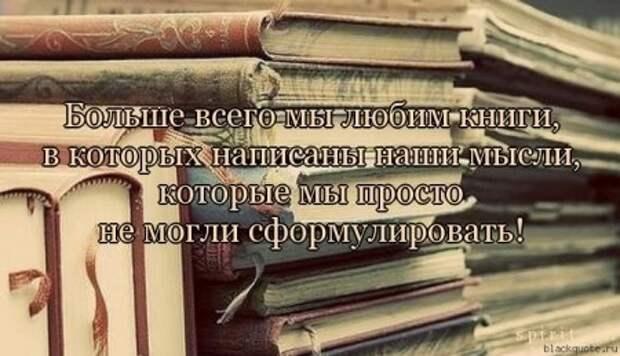 Интересные цитаты в картинках