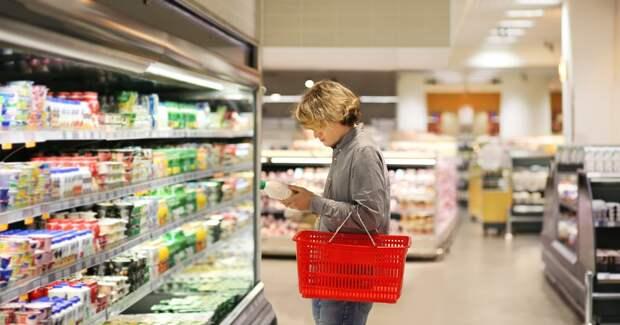 Гипермаркеты «Ашан» станут меньше по площади