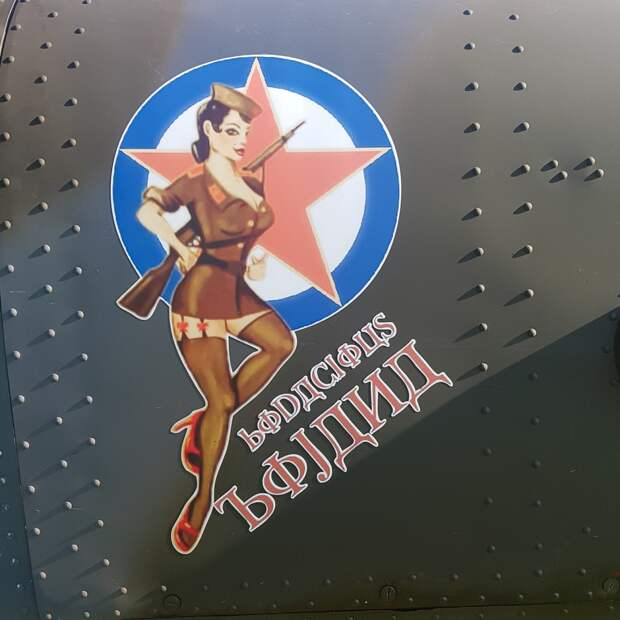 Трудности перевода или приключения советских самолётов в Америке