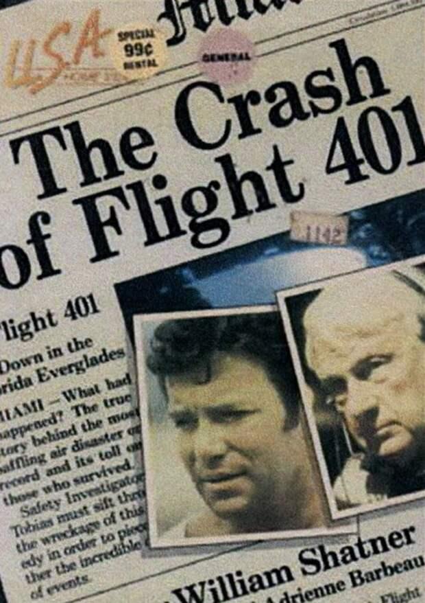 Катастрофа лайнера «Тристар» до сих пор заставляет мир спорить о призраках